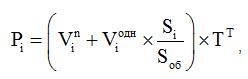 Формула 3-3