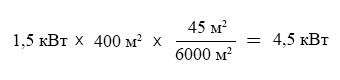 Как рассчитать сумму за электроэнергию по счетчику