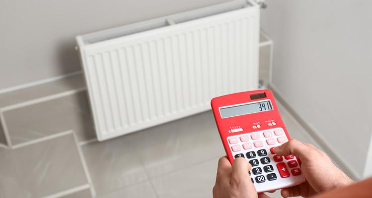 Расчет платы за отопление в многоквартирном доме
