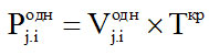 Формула № 16