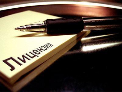 Закон о лицензировании управляющих компаний в сфере ЖКХ