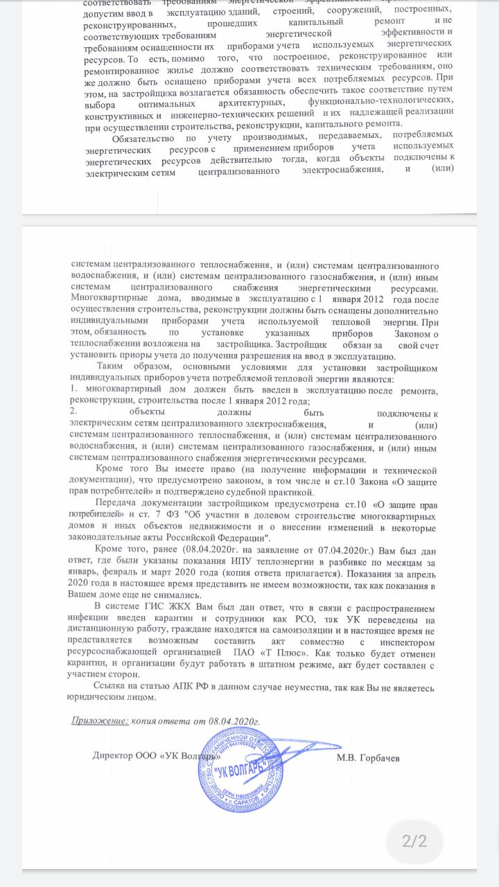 Screenshot_2020-05-05-16-32-40-859_com.google.android.apps.docs.png
