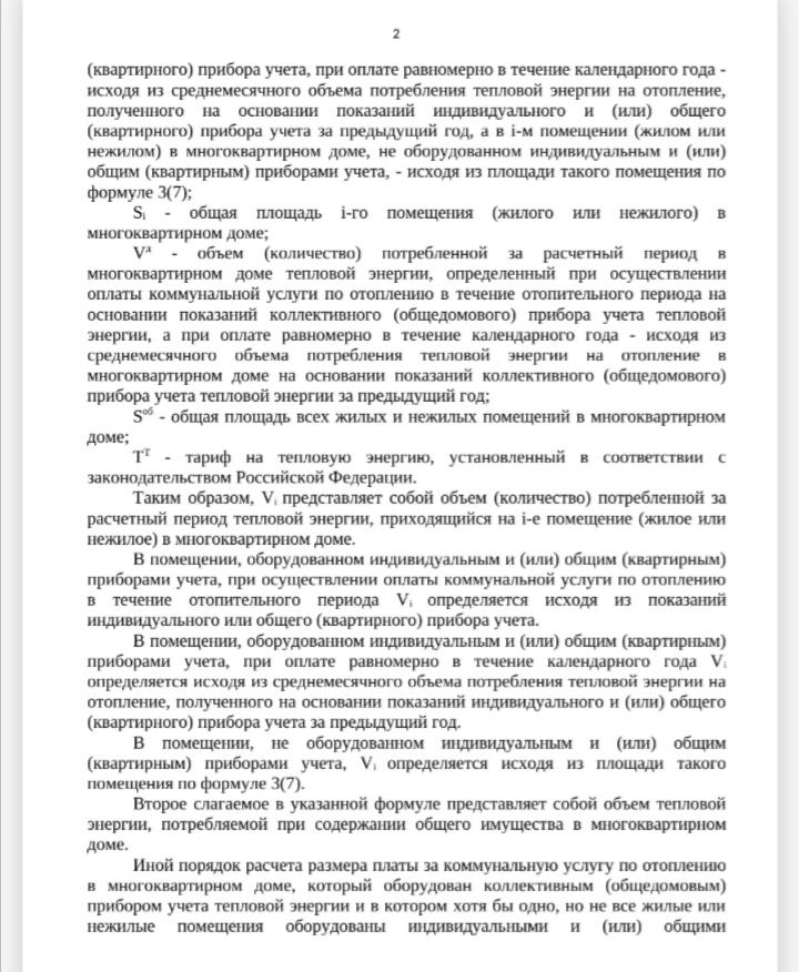 Screenshot_20200814_154447.jpg
