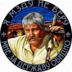 Анатолий аватар